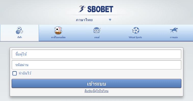 วิธีล็อกอินเข้าสู่ระบบเว็บพนันออนไลน์ SBOBET