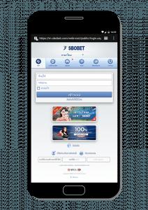ทางเข้าสู่ระบบ SBOBET สำหรับโทรศัพท์มือถือ